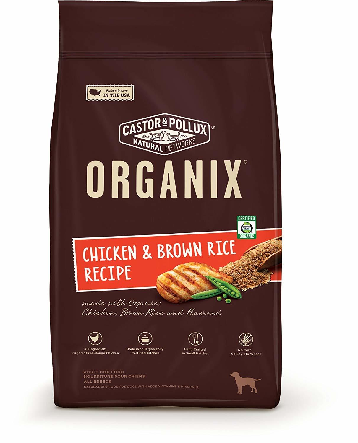 Organix Chicken & Brown Rice Dry Dog Food